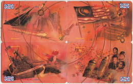 MALAYSIA(GPT) - Puzzle Of 4 Cards, Independence, CN : 27MSAA-B-C-D/B($5-$10-$20-$50), Used - Malaysia