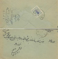 PERSIA IRAN PERSE PERSIEN PERSAN PERSIAN 1897 -1316 Lunar   COVER FROM SHIRAZ TO BOUSHIR Rar Franked 10ch - Iran