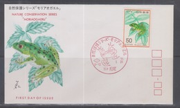 Japan 1976 Nature Conservation Series, Frog FDC