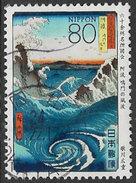 Japan 2012 Ukiyoe No 1, Edo Period 80y Type 8 Good/fine Used [33/28436/ND] - Oblitérés