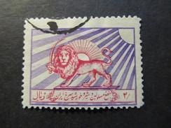 1950 - IRAN - IRANIAN RED CROSS LION - SCOTT RA2 PT1 2R - Iran