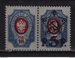 ++ 1922 SK. 65Tb ** 2 Stamps With And W/o 5P Overprint On 20 Kop Typo MNH OG See Discription