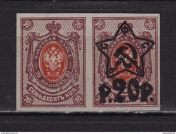 ++ 1922 Lyap. P2 (86) ** 2 Stamps With And W/o 20P Overprint On 70 Kop Not Perf Typo No Gum MNH See Discription