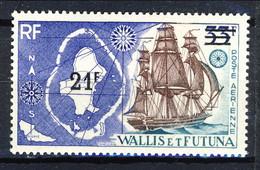 WF Posta Aerea 1971 N. 38 MNH Cat. € 5,40 - Poste Aérienne