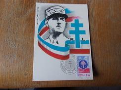 FRANCE (1976) Français Libres - Non Classificati