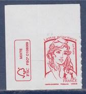 = Marianne Et La Jeunesse Autocollant Valeur TVP LP, Coin De Feuille Avec Logo N°1214 Neuf Ciappa Et Kawena - 2013-... Marianne Of Ciappa-Kawena