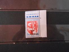 REUNION CFA YT 373 ARMOIRIES D'AUCH** BORD DE FEUILLE - Réunion (1852-1975)
