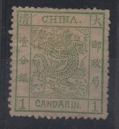 Chine, Yvert N° 1 - Sans Gomme, Dentelé 12,5 - China