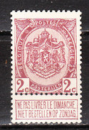 82*  Armoiries - MH* - Bonne Valeur - LOOK!!!! - 1893-1907 Coat Of Arms