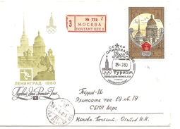 """1980 Jeux Olympiques Moscou:  FDC """"Anneau D'or"""" Recommandé"""