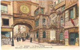 Rouen - La Grosse Horloge - 1930 - Colorisée - Animée - Rouen