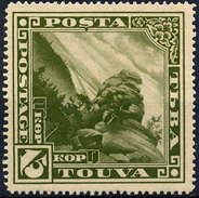 Stamp Tannu Tuva 1935 Mint Lot#24 - Tuva