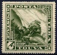 Stamp Tannu Tuva 1935 Mint Lot#26 - Tuva