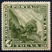 Stamp Tannu Tuva 1935 Mint Lot#27 - Tuva