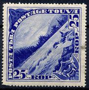Stamp Tannu Tuva 1935 Mint Lot#33 - Tuva