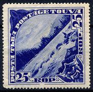 Stamp Tannu Tuva 1935 Mint Lot#34 - Tuva