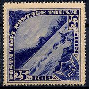 Stamp Tannu Tuva 1935 Mint Lot#35 - Tuva