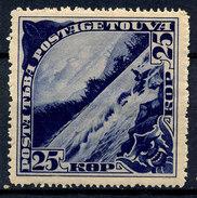 Stamp Tannu Tuva 1935 Mint Lot#36 - Tuva