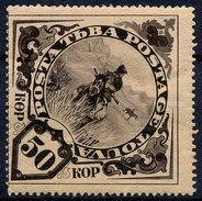 Stamp Tannu Tuva 1935 Mint Lot#39 - Tuva