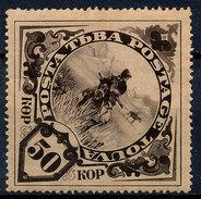Stamp Tannu Tuva 1935 Mint Lot#40 - Tuva