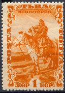 Stamp Tannu Tuva 1934 Mint Lot#41 - Touva