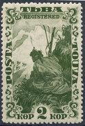 Stamp Tannu Tuva 1934 Mint Lot#46 - Tuva