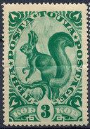 Stamp Tannu Tuva 1935 Mint Lot#47 - Tuva