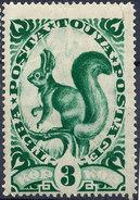 Stamp Tannu Tuva 1935 Mint Lot#48 - Tuva