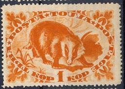 Stamp Tannu Tuva 1935 Mint Lot#50 - Tuva
