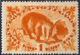 Stamp Tannu Tuva 1935 Mint Lot#51 - Tuva