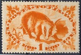Stamp Tannu Tuva 1935 Mint Lot#52 - Tuva