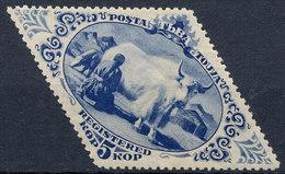 Stamp Tannu Tuva 1934 Mint Lot#55 - Touva