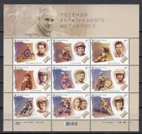 Uk Ukraine 2016 Mi. Nr. 1582-1590 KB Legends Of Ukrain Motocross M