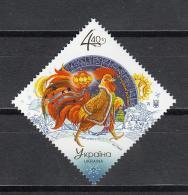 Uk Ukraine 2016 Mi. Nr. 1591 Year Of The Cock M