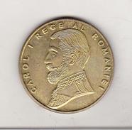 Romania Carol I Medal 1877-1878 - COPY - Royal / Of Nobility