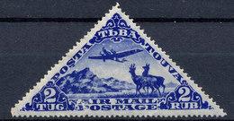 Stamp Tannu Tuva 1935 Mint Lot#69 - Tuva