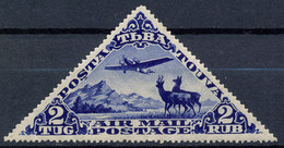 Stamp Tannu Tuva 1935 Mint Lot#70 - Tuva