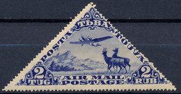 Stamp Tannu Tuva 1935 Mint Lot#71 - Tuva