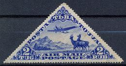 Stamp Tannu Tuva 1935 Mint Lot#72 - Tuva