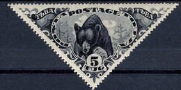 Stamp Tannu Tuva 1935 Mint Lot#76 - Tuva
