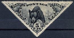 Stamp Tannu Tuva 1935 Mint Lot#77 - Tuva