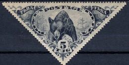 Stamp Tannu Tuva 1935 Mint Lot#78 - Tuva