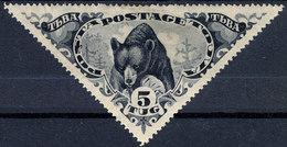 Stamp Tannu Tuva 1935 Mint Lot#79 - Tuva