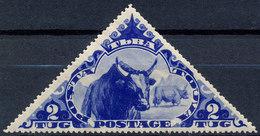 Stamp Tannu Tuva 1935 Mint Lot#81 - Tuva
