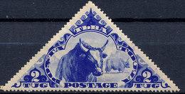 Stamp Tannu Tuva 1935 Mint Lot#82 - Tuva