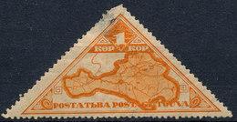 Stamp Tannu Tuva 1935 Mint Lot#83 - Touva