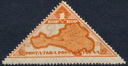 Stamp Tannu Tuva 1935 Mint Lot#84 - Tuva