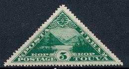 Stamp Tannu Tuva 1935 Mint Lot#85 - Tuva