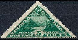 Stamp Tannu Tuva 1935 Mint Lot#86 - Tuva