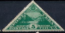 Stamp Tannu Tuva 1935 Mint Lot#87 - Tuva